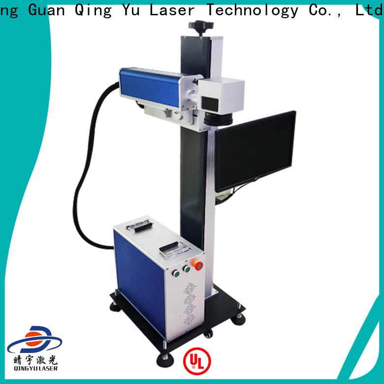 Qingyu portable laser marking equipment manufacturer for food