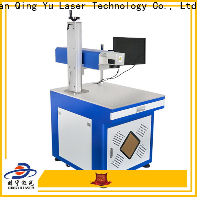 high speed laser marking machine supplier for electronic