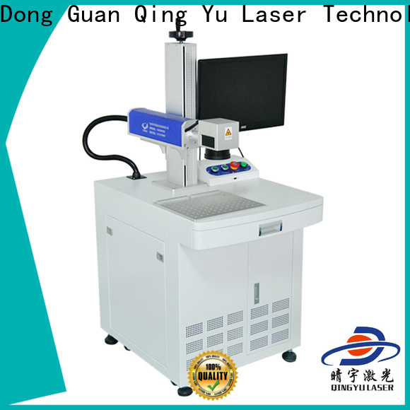 Qingyu portable affordable laser marking machine supplier for electronic