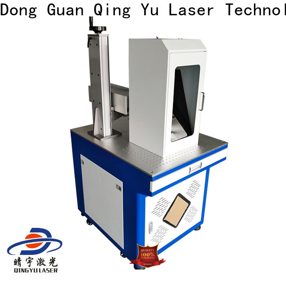 Qingyu laser marking machine cost series for cloth