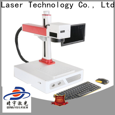 portable laser marking machine supplier manufacturer for cloth
