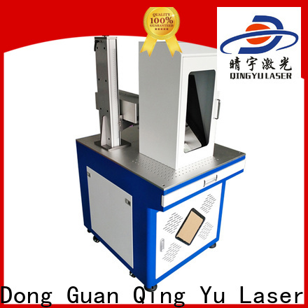 Qingyu laser marker series for cloth