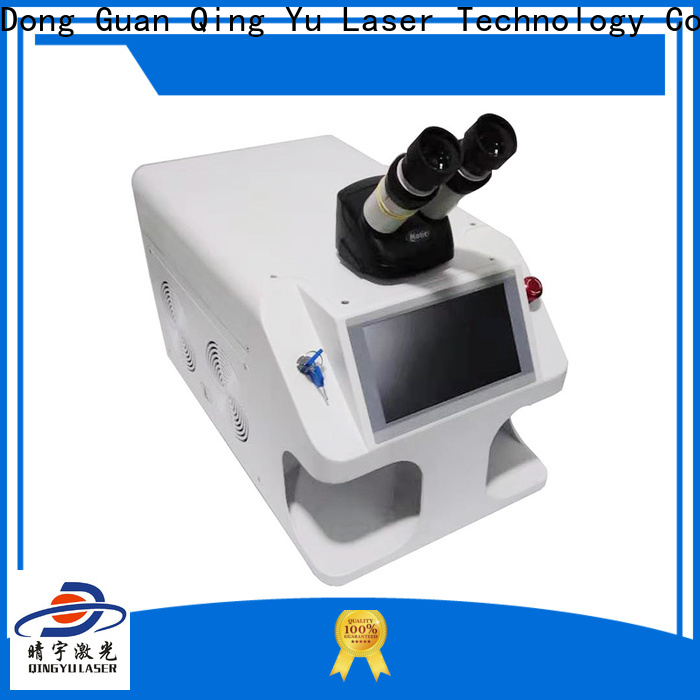 Qingyu laser welding equipment personalized for large workpieces