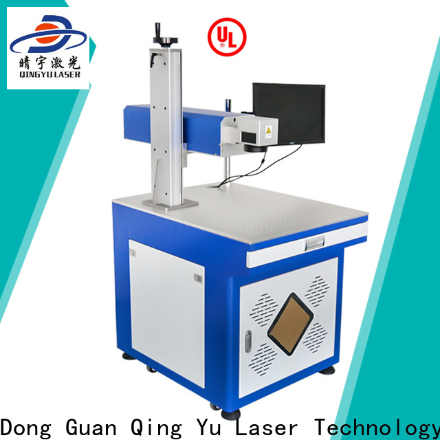 Qingyu laser marking machine cost series for food