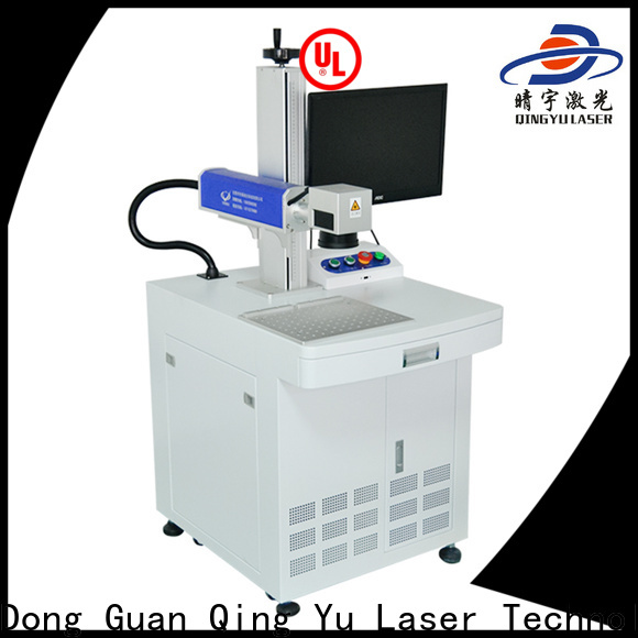 Qingyu high precise marking machine series for leather