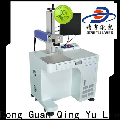 Qingyu high precise laser marking equipment supplier for leather