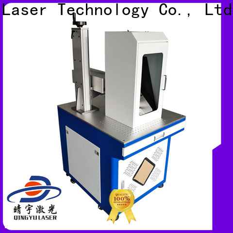 Qingyu portable best laser marking machines manufacturer for electronic