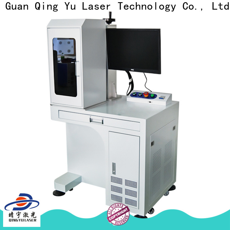 Qingyu stable affordable laser marking machine customized for leather