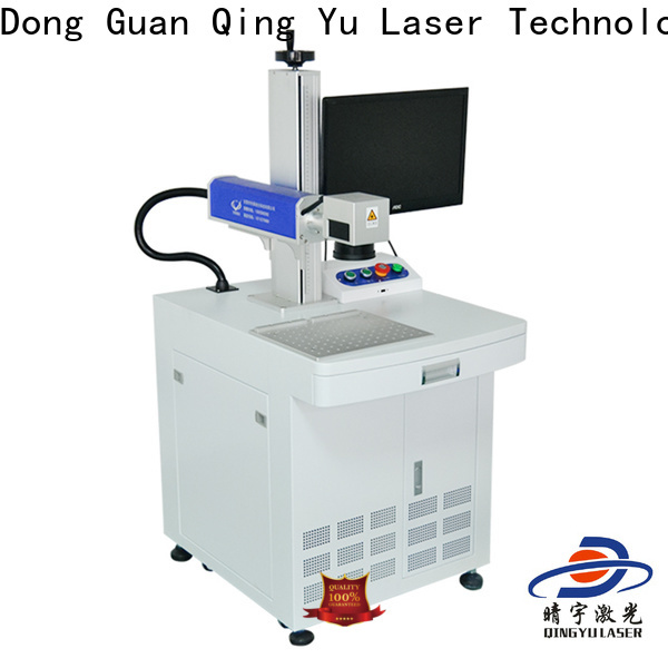 Qingyu stable laser marking machine manufacturers customized for beverage