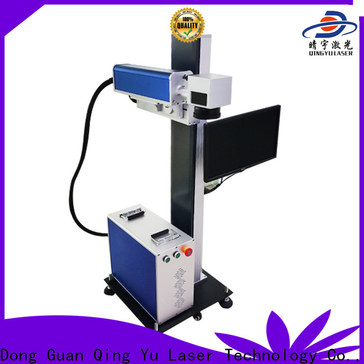 Qingyu portable best laser marking machines series for leather