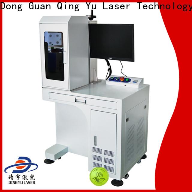 high precise laser marking machine supplier manufacturer for cloth