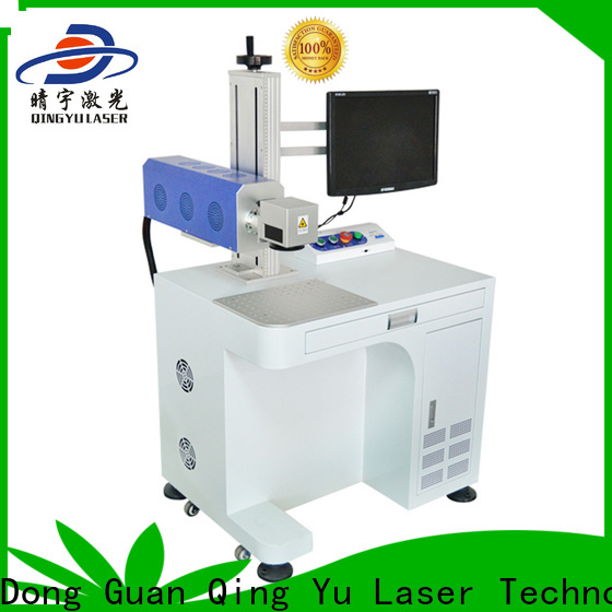 Qingyu stable LCD laser repair machine series for leather