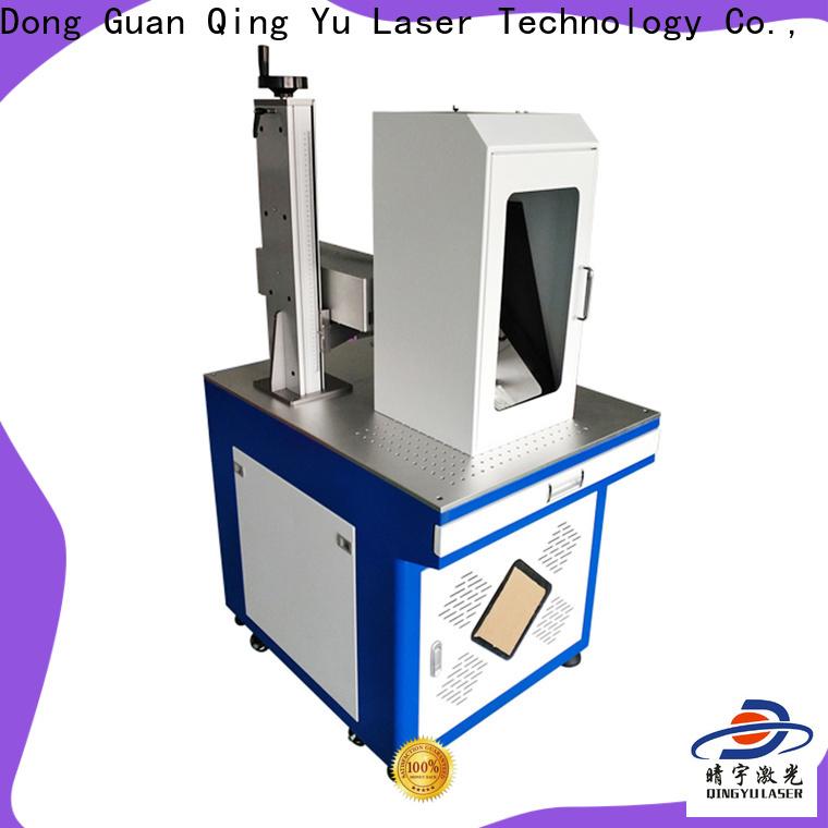 Qingyu LCD laser repair machine manufacturer for meter