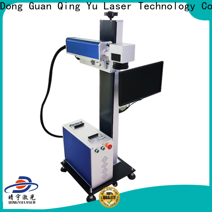Qingyu stable laser marking machine manufacturers series for food