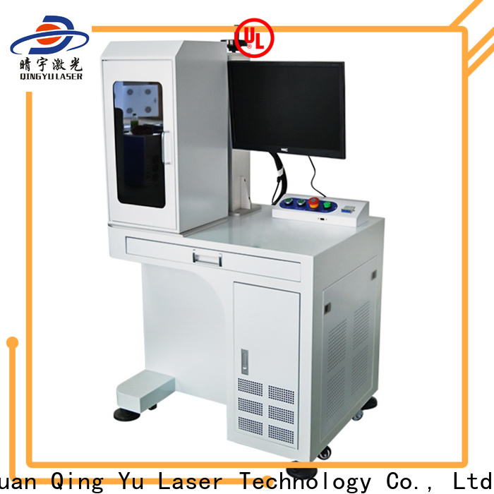 high precise laser marking machine customized for cloth
