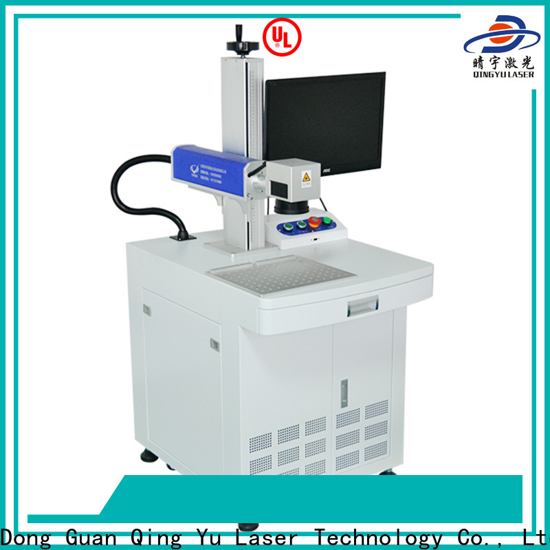 Qingyu stable laser marker series for cloth