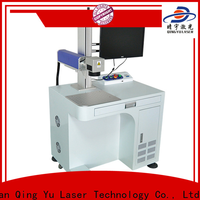 Qingyu high speed marking machine series for cloth