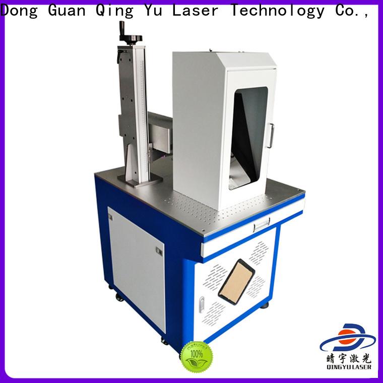 Qingyu affordable laser marking machine manufacturer for food