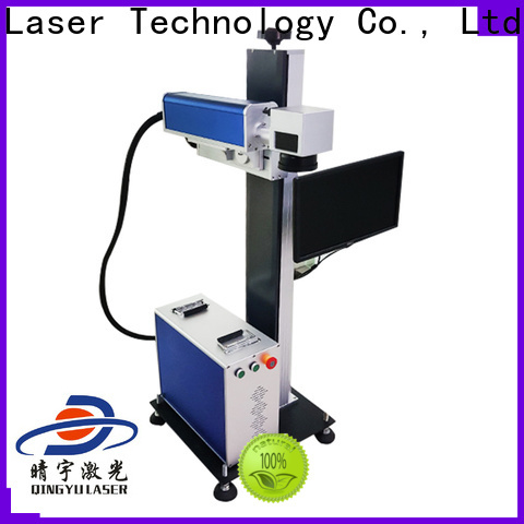 high speed laser marking machine cost supplier for cloth
