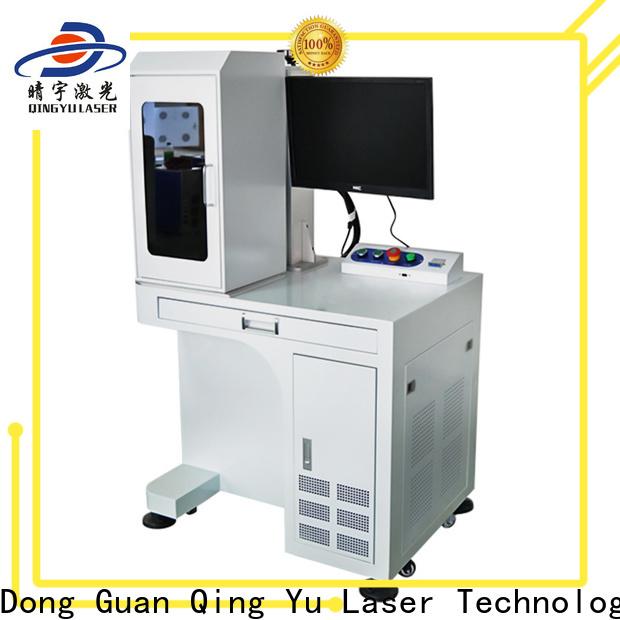 Qingyu best laser marking machines supplier for food