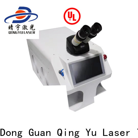 Qingyu best welding machine factory price for large workpieces