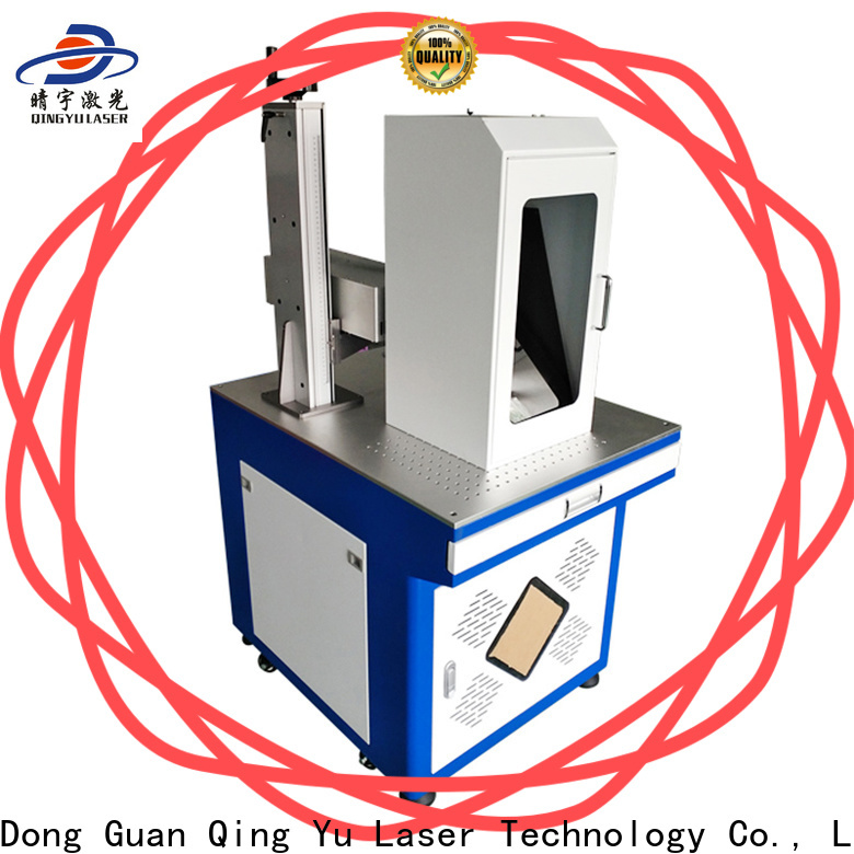 Qingyu LCD laser repair machine manufacturer for leather