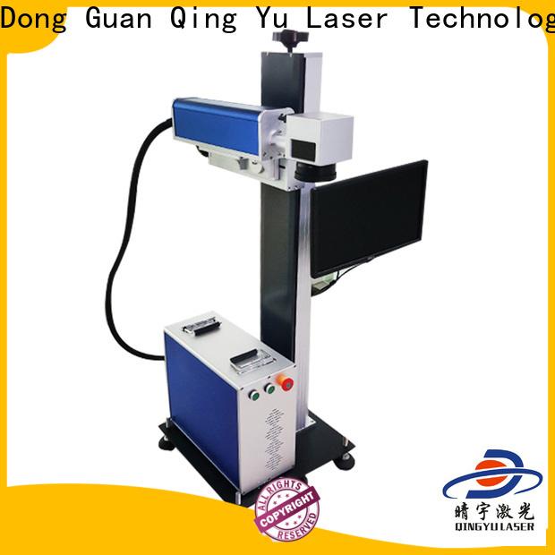 Qingyu laser marking machine supplier series for meter