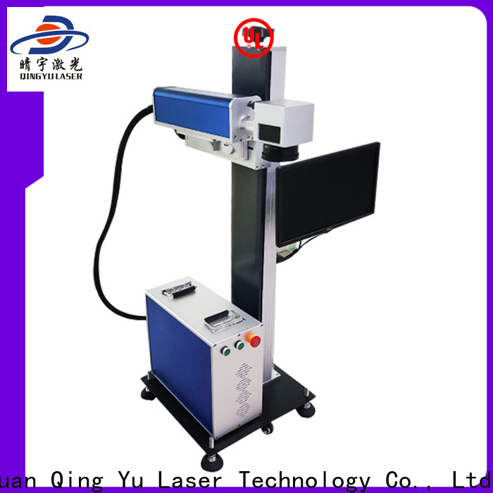 Qingyu stable laser marking equipment supplier for food
