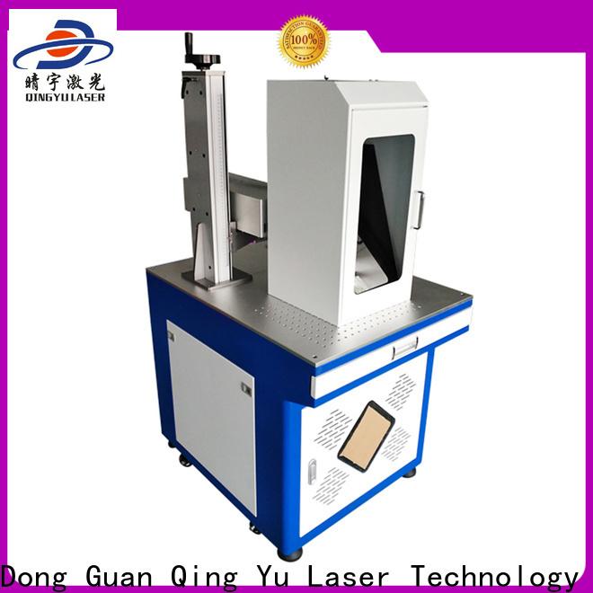 Qingyu stable laser marking equipment manufacturer for cloth