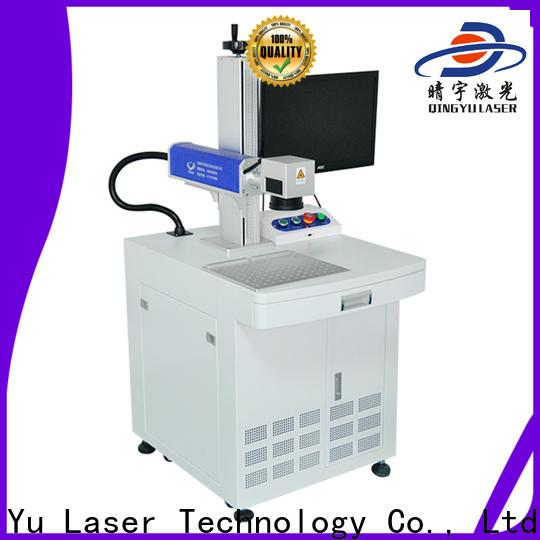 Qingyu laser marking machine supplier series for cloth