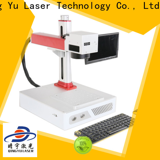 Qingyu laser marker supplier for beverage