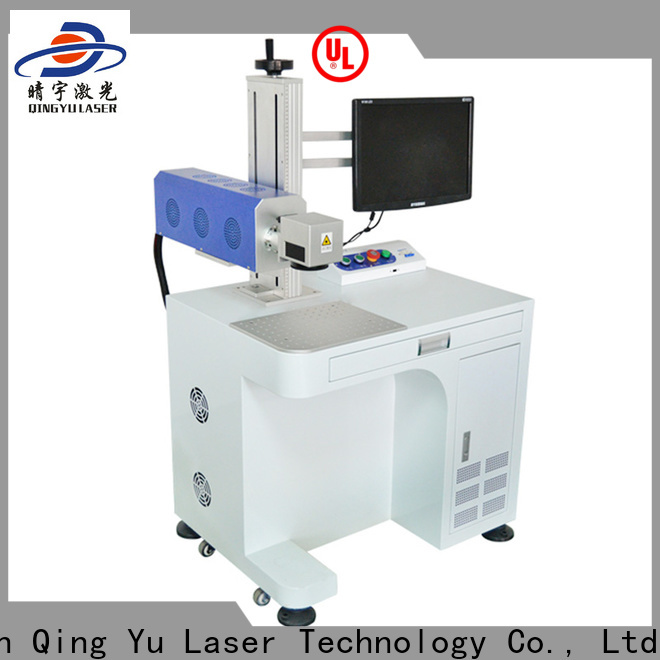 Qingyu high speed laser marking machine manufacturers supplier for electronic