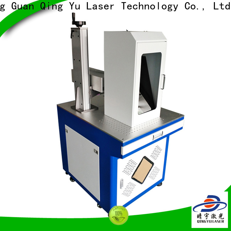 Qingyu best laser marking machines supplier for electronic