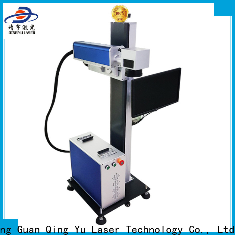 Qingyu laser marking companies series for leather