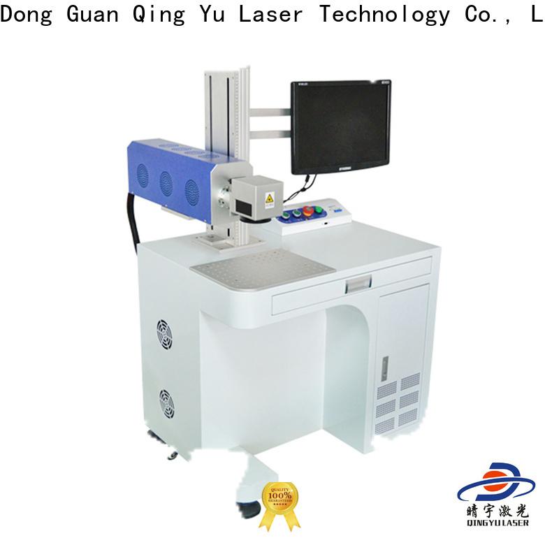Qingyu laser marking machine manufacturers customized for meter