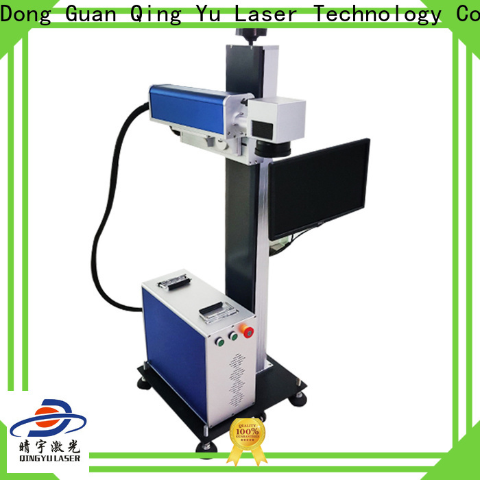 high precise laser marking machine series for food