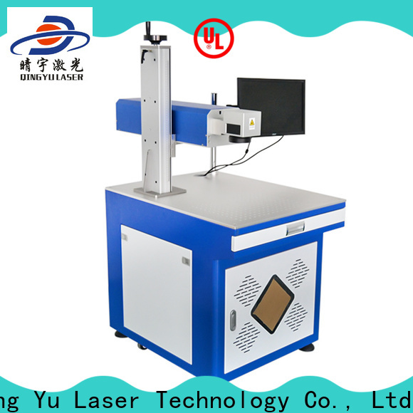 Qingyu best laser marking machines customized for food