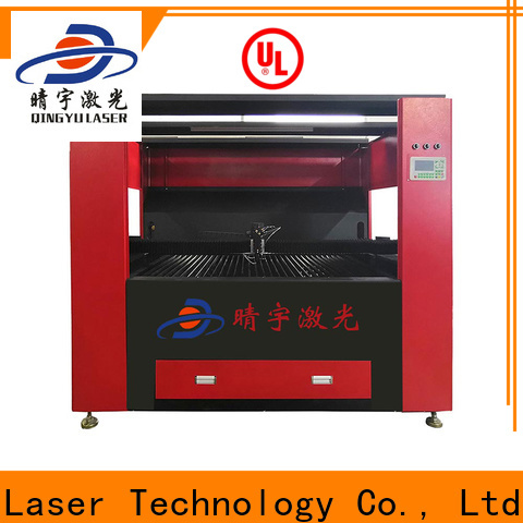 Qingyu stable laser engraver directly sale for cards