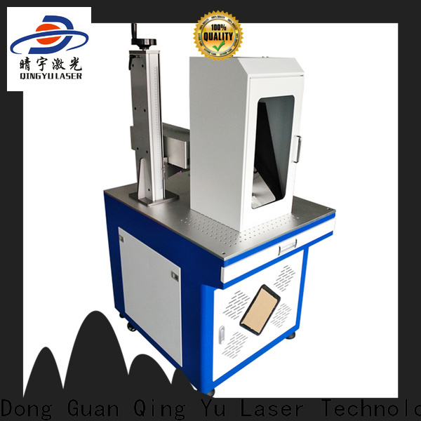 Qingyu high speed laser marking equipment customized for food