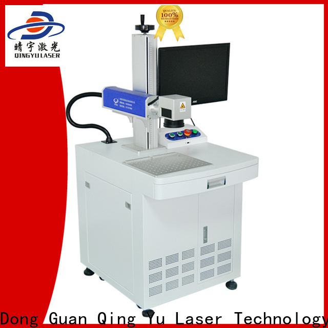 Qingyu high precise laser marking machine customized for electronic
