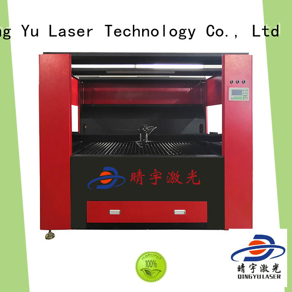 Qingyu reliable laser cutter directly sale for glass