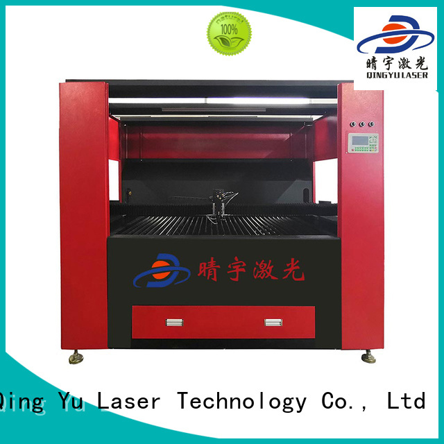 Qingyu laser cutting machine factory price for leather