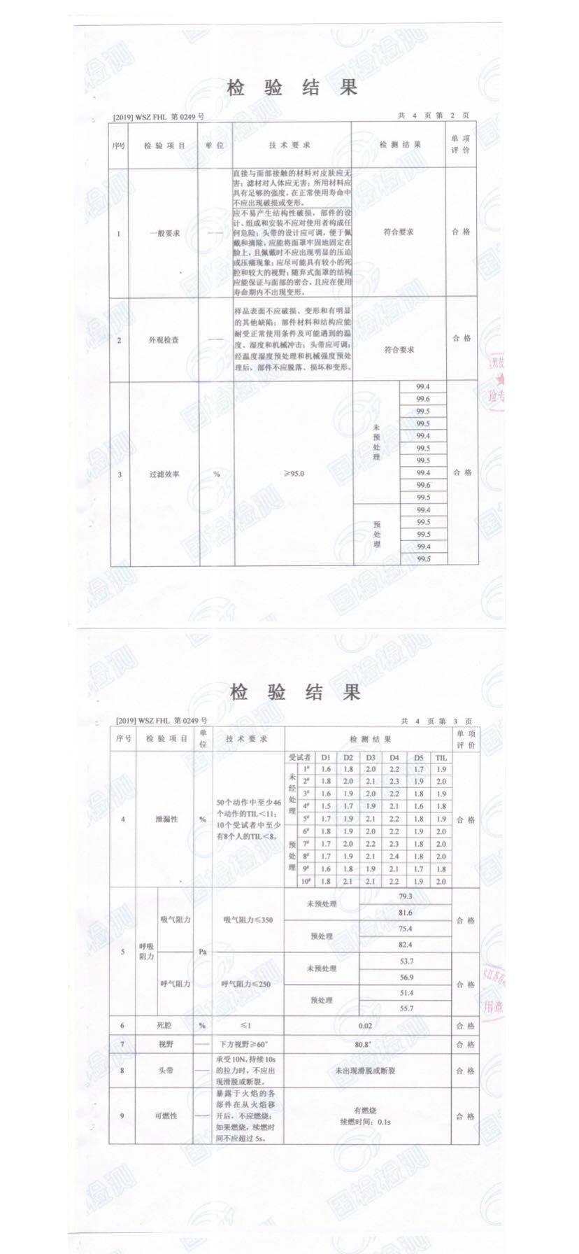 Qingyu Array image61