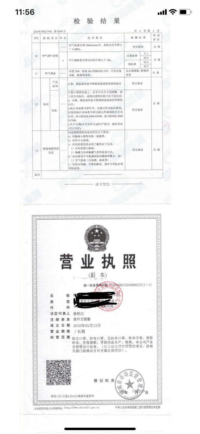 Qingyu Array image109