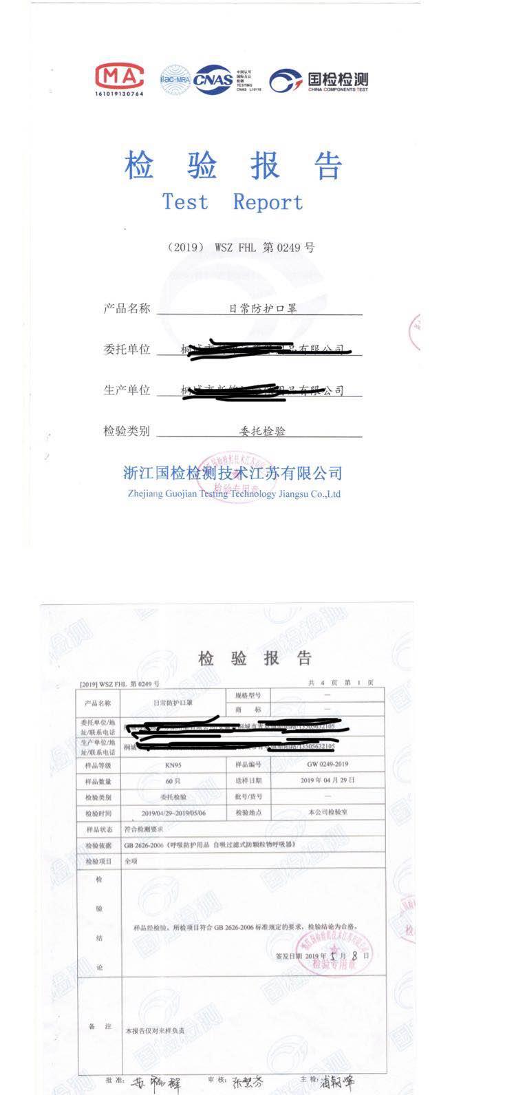 Qingyu Array image46