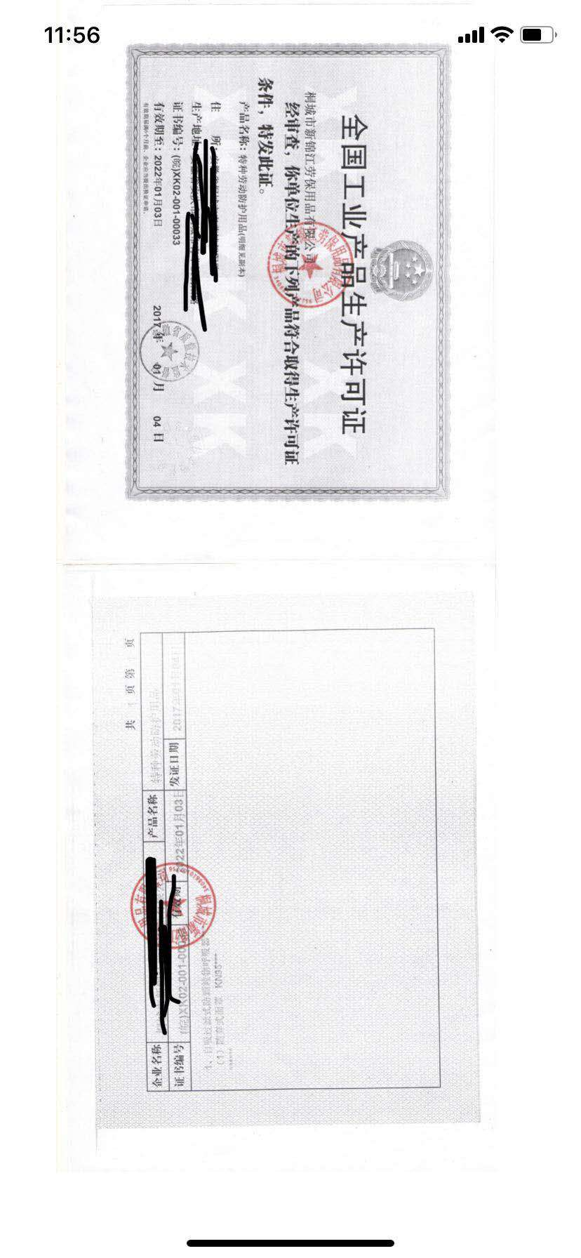 Qingyu Array image23