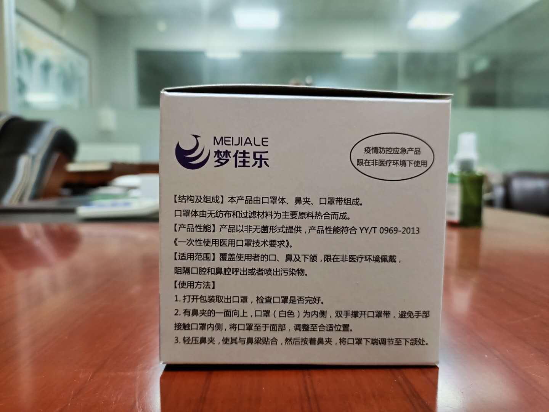 Qingyu Array image18