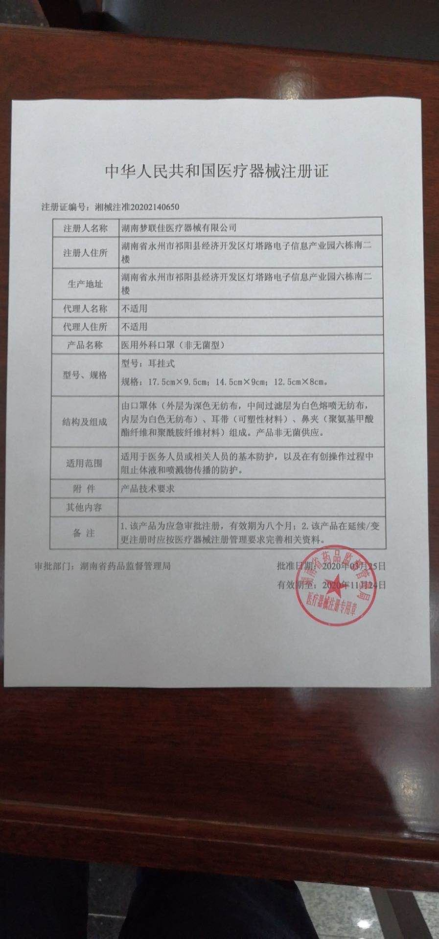 Qingyu Array image4